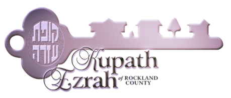 Kupath Ezra.png